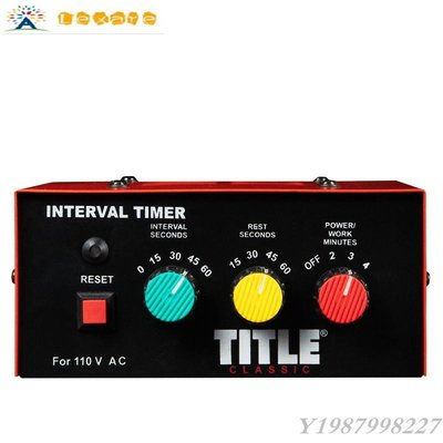 ❀Lexare❀TITLE Classic Personal Interval Timer 健身 訓練 專業 計時器