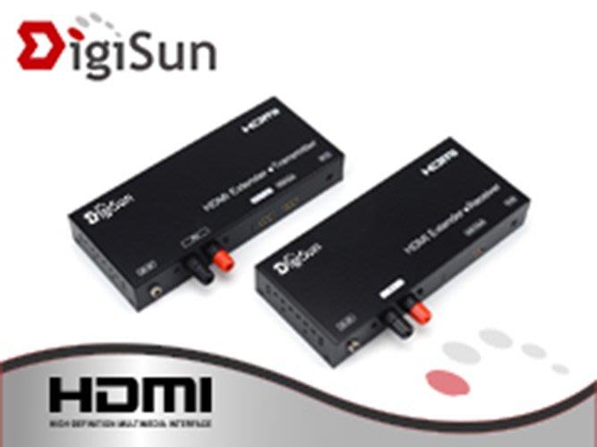 喬格電腦 含稅含運~DigiSun EH638 HDMI 2芯電線影音訊號延長器~最長3800公尺