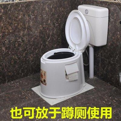 孕婦馬桶老人家用坐便器成人老年人可行動座便器室內防臭坐便椅子  igo