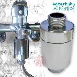 韓國熱銷 WATERHUHU水呼呼 除氯淨化奈 米銀沐浴過濾器(銀色款1入)日本原裝進口亞硫酸鈣除氯顆粒濾芯 安裝沐浴龍