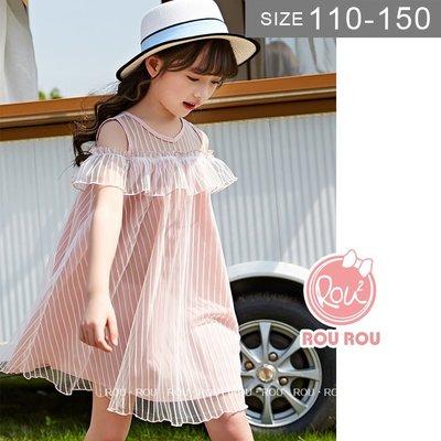 【大童】韓版女童洋裝。ROUROU童裝。夏女童中大童露肩紗裙洋裝 0226-211