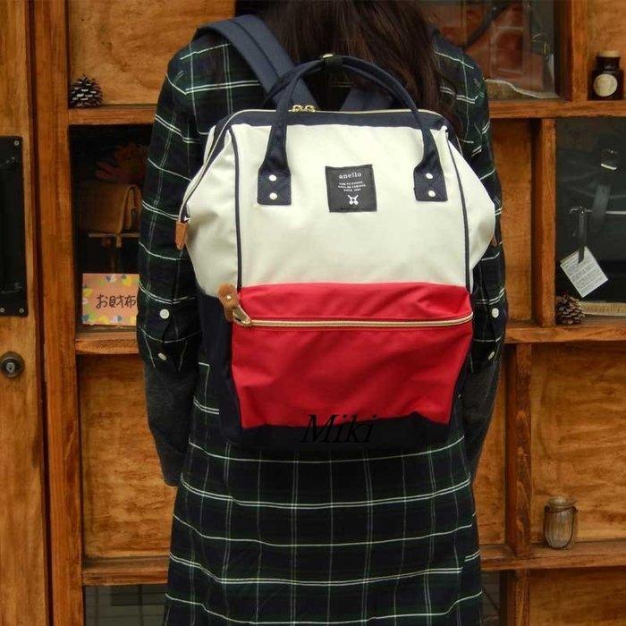 *Miki日本小舖*日本超人氣anello手提 背包 超大容量雙肩後背包 媽媽包~白藍紅混色*現色優惠出清價*
