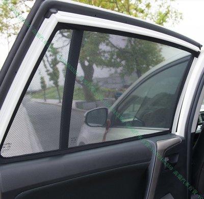 『高端汽車百貨』HYUNDAI現代 Elantra EV SantaFe Veloster Azera 磁吸車窗遮陽簾