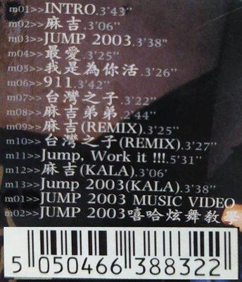 二手專輯[黃立成&Machi   Machi麻吉]1外紙盒套+2CD膠盒+1寫真歌詞本+1CD+1VCD,2003年出版