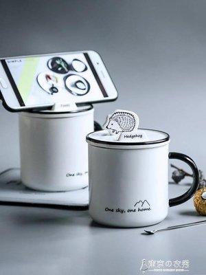 放手機杯蓋創意馬克杯帶蓋勺卡通陶瓷杯子家用辦公室水杯咖啡杯 -百利
