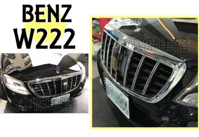 小傑車燈--全新 賓士 W222 S400 S550 S350 S63 2013-2019年 GT樣式 直瀑式 水箱罩