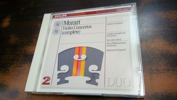 好音悅 Grumiaux 葛羅米歐 Mozart 莫札特 小提琴協奏曲全集 2CD Philips USA PMDC美版