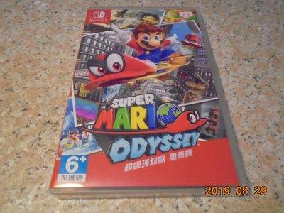 NS Switch 超級瑪利歐-奧德賽 Mario Odyssey 中文版 直購價1200元 桃園《蝦米小鋪》