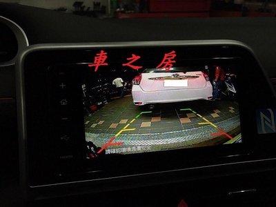 (車之房) TOYOTA SIENTA 支援原廠主機 選配 倒車影像 倒車鏡頭 預留孔 安裝 距離標線