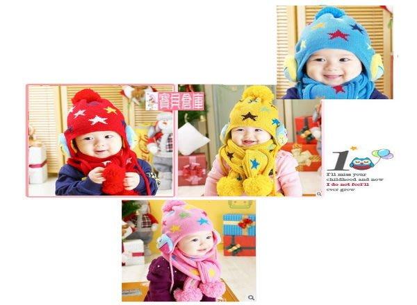 寶貝倉庫~秋冬季-韓版-兒童帽-寶寶帽子-貓頭鷹套帽+圍巾-幼兒毛線帽-毛線帽圍巾組~童帽~拍照必備-4色可選