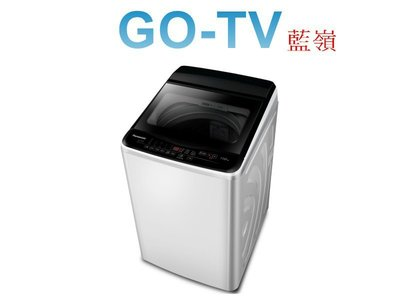 【GO-TV】Panasonic 國際牌 9公斤超強淨洗衣機 (NA-90EB) 台北地區免費運送+基本安裝 V