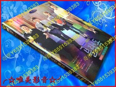 韓劇《黑狗 Black Dog》徐玄振/羅美蘭/河俊(全新盒裝D9版4DVD)☆唯美影音☆2020