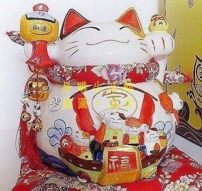 [王哥廠家直销]特大號14吋日本 萬寶槌陶瓷招財貓儲蓄罐擺件擺設 開業禮品 家居擺飾擺設 商務禮物禮品LeGou_572_