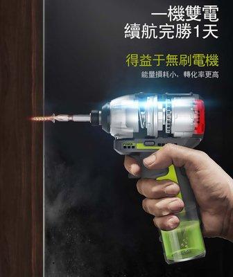 =達利商城=【WORX 威克士】12V 無刷鋰電衝擊起子(雙電池)(WU132)