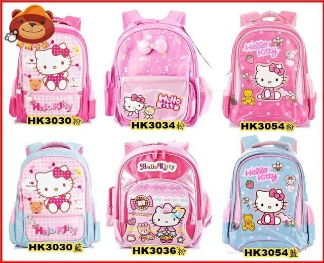 熊的家 新款正品HelloKitty凱蒂貓兒童小學生書包KT貓女童減負雙肩包HK3003/38/55