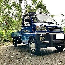 二手貨車2004 菱利 ✨市場稀有✨自排貨車