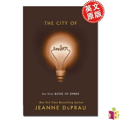 [文閲原版]英文原版 The City of Ember 微光城市/Jeanne DuPrau 兒童小說