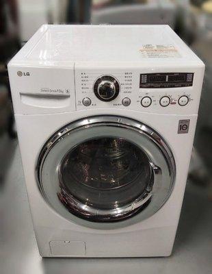 二手家具推薦台中樂居(北)2手傢俱家電買賣西屯館 AM112601*LG滾筒式洗衣機* 滾筒式洗衣機 LG洗衣機 洗衣機
