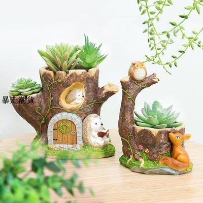 精選 可愛動物樹洞創意多肉肉植物花盆微景觀花卉盆栽室內裝飾禮品