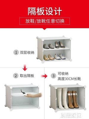 多層鞋櫃組裝防塵家用經濟型省空間門口小鞋架  DF