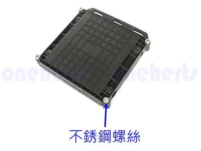 W24FBL 2-24芯防水光纖接續盒 小四方款 戶外型不銹鋼螺絲 二進二出臥式 24芯光纖盒 光纖熔接盒