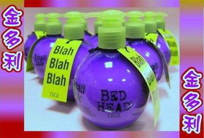 TIGI BED HEAD 寶貝蛋造型霜(免沖洗修護霜) 200ml 歡迎門市自取【金多利美妝】