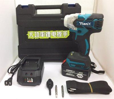 無刷衝擊起子機 天成 21V雙電池 4.0Ah 附塑膠手提盒/衝擊電起子機/電動螺絲刀/鋰電起子機/大功率電鑽 保固半年