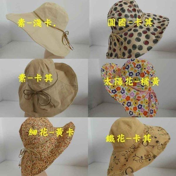 //阿寄帽舖// 帽沿12-13公分  可塑邊寬沿帽  淑女帽 !! (可折任何帽型,不變型!!)