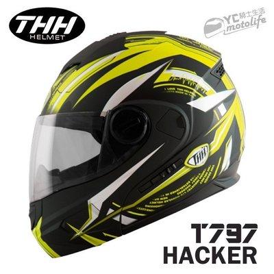 YC騎士生活_THH T-797 A+ 可樂帽 可掀式安全帽 雙鏡片 內藏墨鏡 可拆式 駭客 平黑黃 T797A+