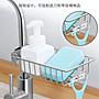 【berry_lin107營業中】水龍頭上的置物架304不銹鋼廚房可旋轉多功能方形夾式收納瀝水籃