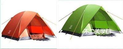 【格倫雅】^盛源 第五代帳篷戶外多人雙層34人露營多人野營用品防暴雨帳45555[g-l-y