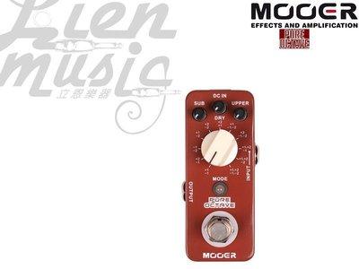 『立恩樂器』免運優惠 送短導線 Mooer Pure Octave 和聲 效果器 八度音