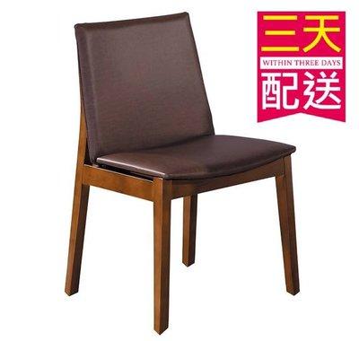 【設計私生活】尼斯淺胡桃亞麻皮餐椅、 ...