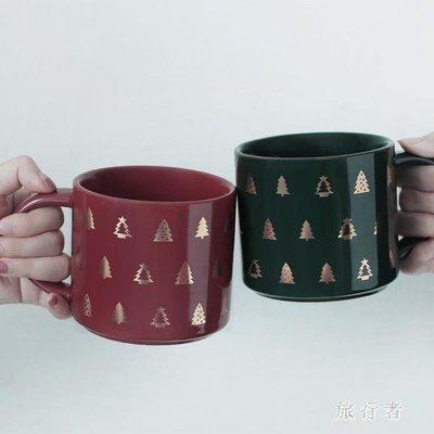 陶瓷杯 美式大容量馬克杯家用辦公室咖啡杯情侶杯水杯禮盒 BF8174