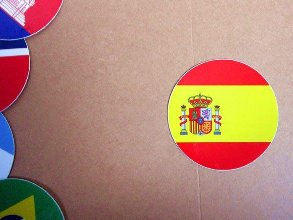 【國旗貼紙專賣店】西班牙國旗圓形旅行箱貼紙/抗UV防水/Spain/多國款可收集和客製