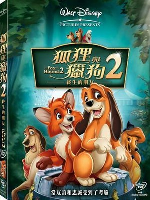 [DVD] - 狐狸與獵狗2:終生的朋友 The Fox And The Hound ( 得利正版 ) - Disney