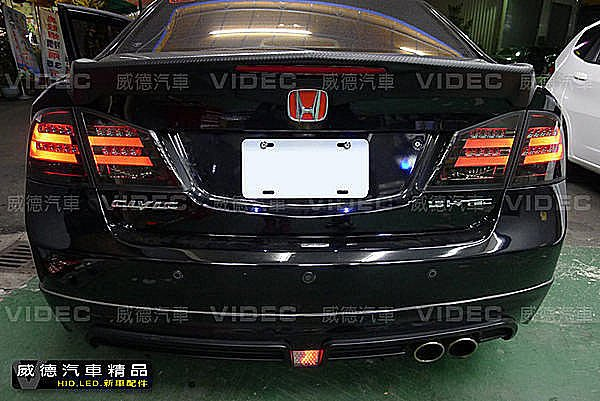 大高雄汽車精品 HONDA CIVIC 喜美八代 C8 光柱 LED 尾燈 晶鑽藍光 燻黑 兩款 HID