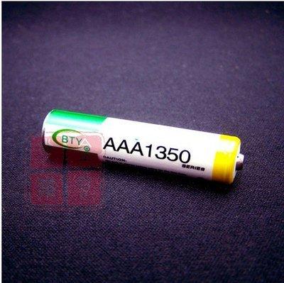 BTY 充電電池 4號充電電池 鎳氫 AAA 3000/4000/5000/30000/10000/5200mah