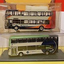 Corgi Britbus 英國巴士模型兩部 由於疫情嚴重 只限將軍澳交收或者郵寄