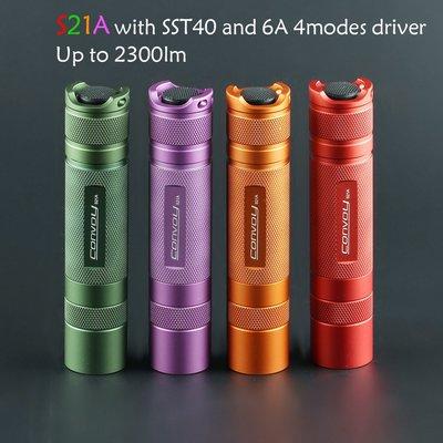 Convoy S21A綠色/紅色/橙色/紫色殼 SST40 強光手電筒 溫控 2300LM 21700電池