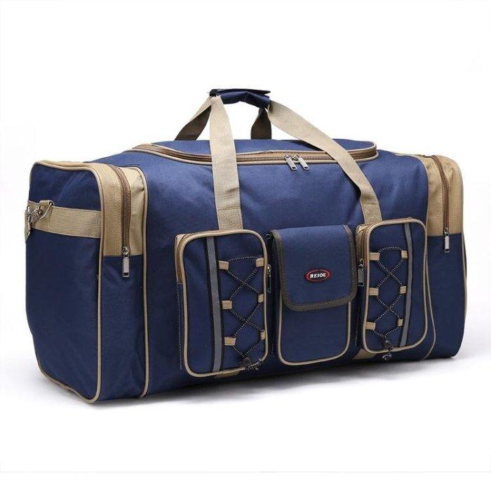 久巨可折疊旅行袋旅行包特大容量男女大號手提26寸旅游箱包行李包