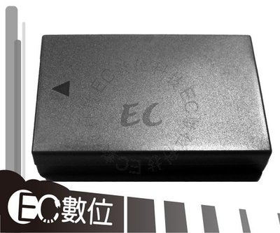 【EC數位】Canon 300 V2 V3 450 S410 S500 專用 NB1L NB-1L 高容量電池 C03