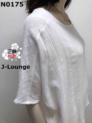 N0175 全新正韓Kaya森女上衣田馥甄寬鬆波希米亞bohemian blouse J-Lounge