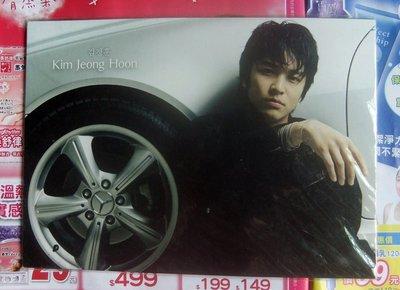 韓國明星歌手--金禎勳 -- KIM JEONG HOON--寫真卡 共4張--尺寸 21 CM 乘 14.5 CM