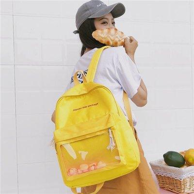 後背包 書包女韓版原宿高中學生透明雙肩包女時尚森系校園旅行包