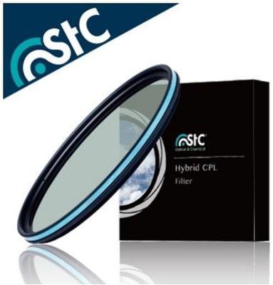 晶豪泰 【STC】Hybrid ( -0.5EV ) CPL 58mm 極致透光 偏光鏡