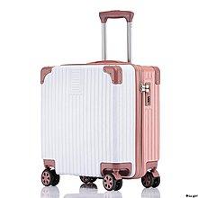 ✿Lu girl 迷你行李箱輕便小型登機拉桿箱包20女密碼旅行箱子小號男18寸正韓JU19