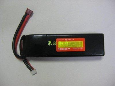 11.1V 5400mah 30C 3S 11.1V 5400mah鋰電池 車/船可用