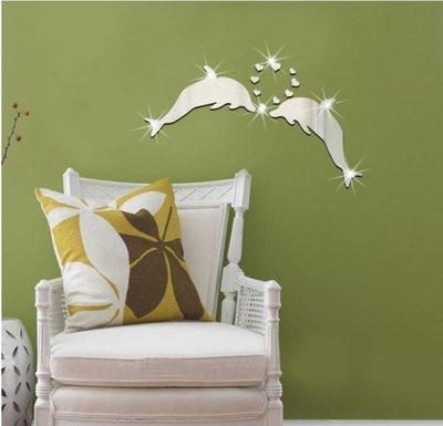 家居裝飾海豚 愛心 鏡面貼 立體貼 立體牆貼 壁貼 開店 裝潢 佈置立體 鏡面壁貼 藝術鏡面貼~YA43~