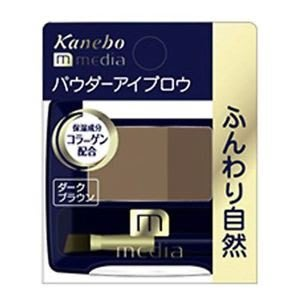 Kanebo 媚點media 眉彩餅DB~1
